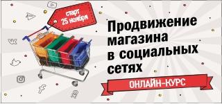 online-magaz