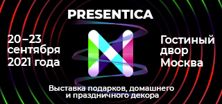 Presentica