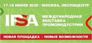 IPSA20