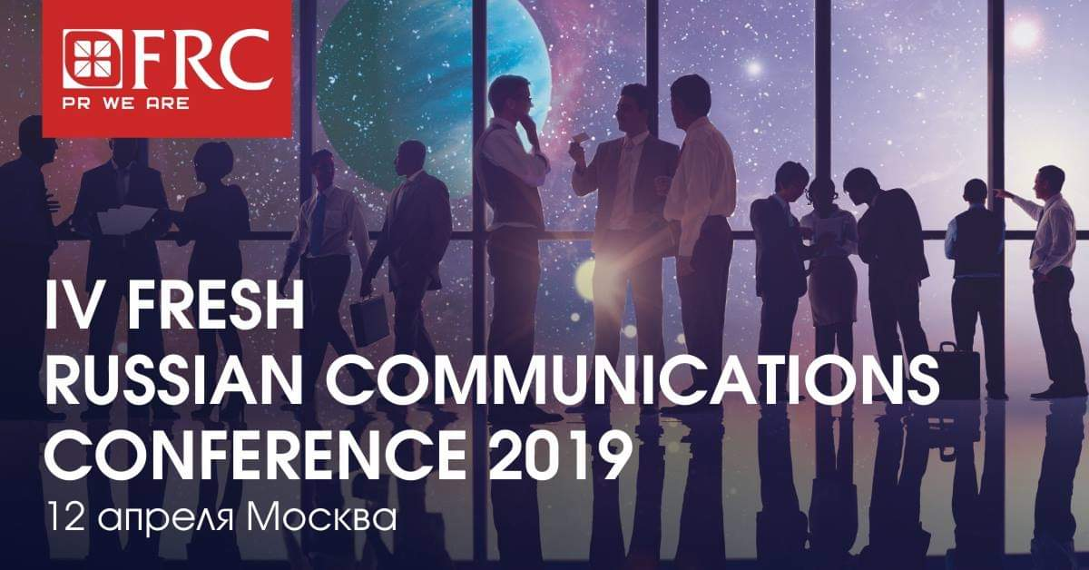 Fresh Russian Communications Conference 2019