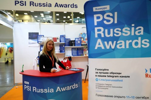 PSI Russia Awards