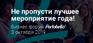 Portobello_forum