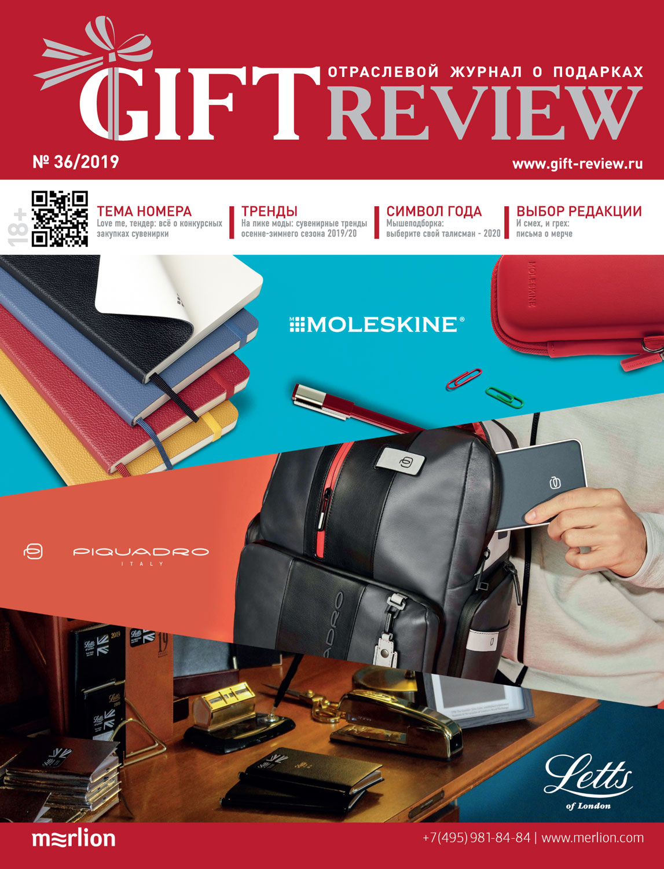 GR 36 cover
