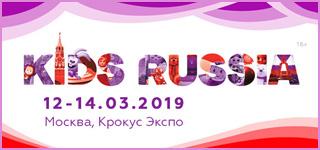 Kids Russia 19